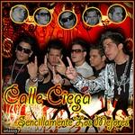 Thumb Calle Ciega