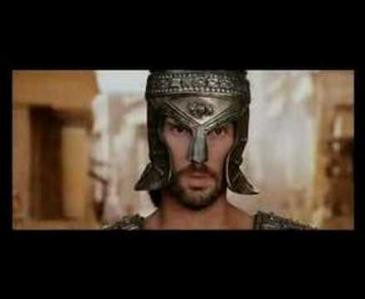 El Guardián De Troya
